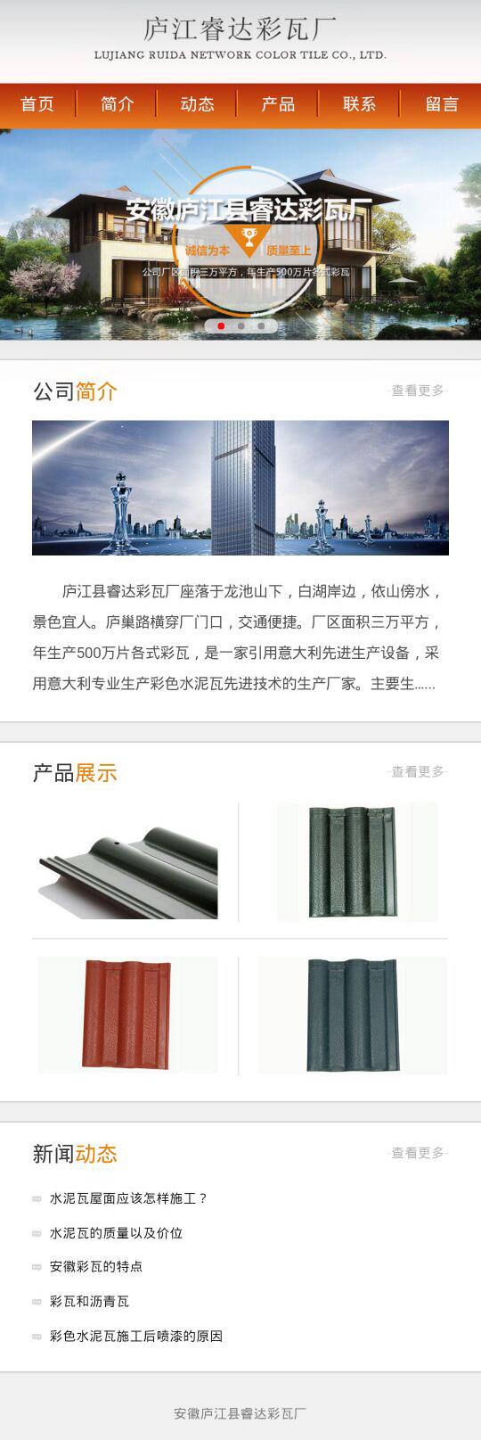 雷火电竞苹果app-雷火电竞入口-雷火电竞竞猜平台