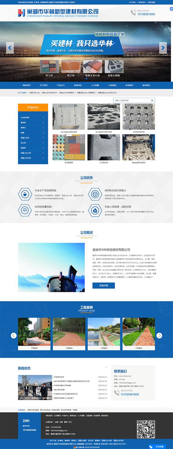 必威精装版app|betway必威平台|必威精装版官网下载